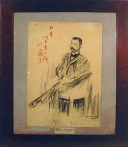 Retrat de l'actor Otojiro Kawakami del pintor Ramon Casas d'inicis del segle XX