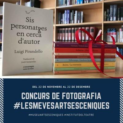 Concurs de fotografia #lesmevesartsesceniques Instagram, 2017