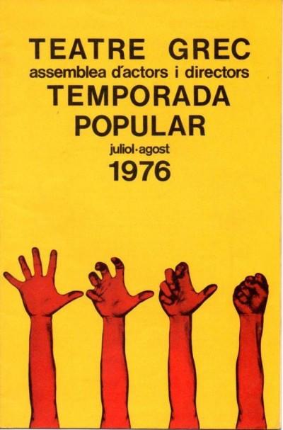 Cartell del Teatre Grec 1976. Col·llecció de cartells del MAE.